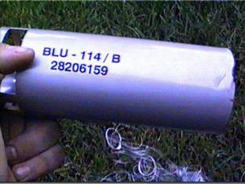 코소보 폭격에 사용된 탄소섬유탄의 자탄 [사진 글로벌 시큐리티]
