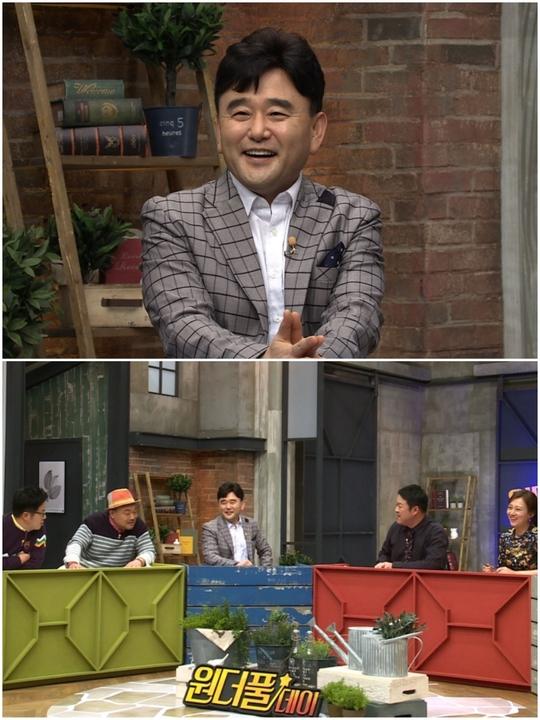 [사진 TV조선 제공]