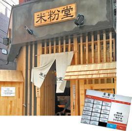 [식객의 맛집] 자판기로 주문하는 차원 다른 쌀국수…혼밥 미식가들은 신나겠군요