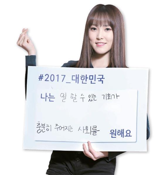 유주(걸그룹 여자친구)