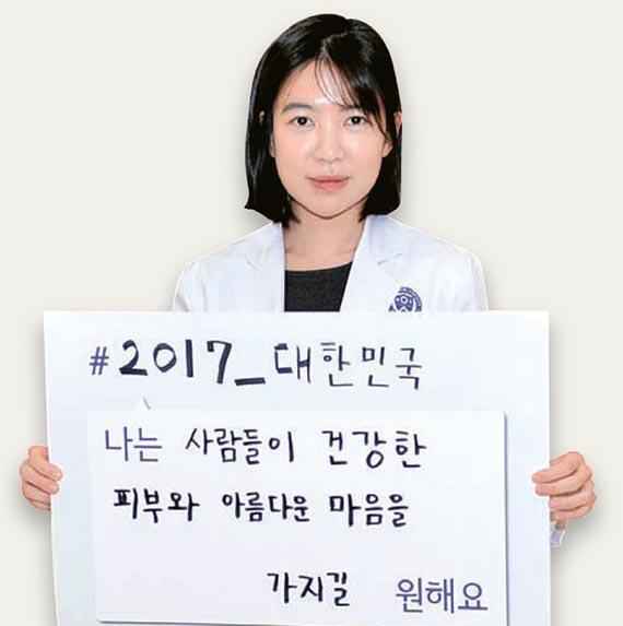 김지희(세브란스병원 의사)