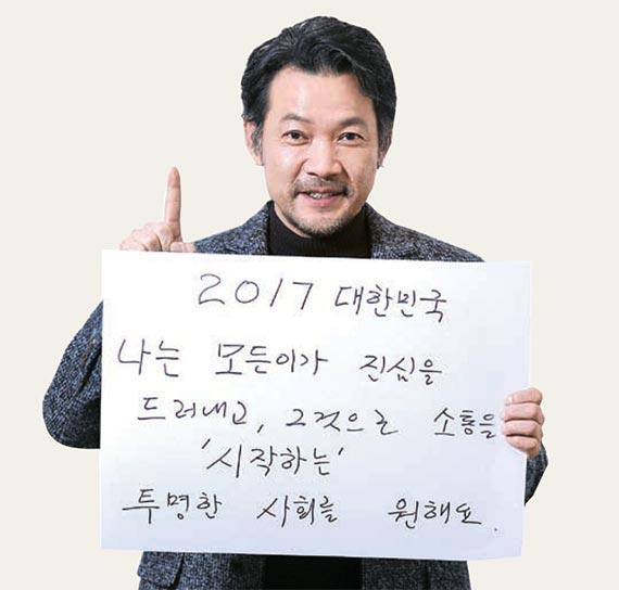 정진영(영화배우)