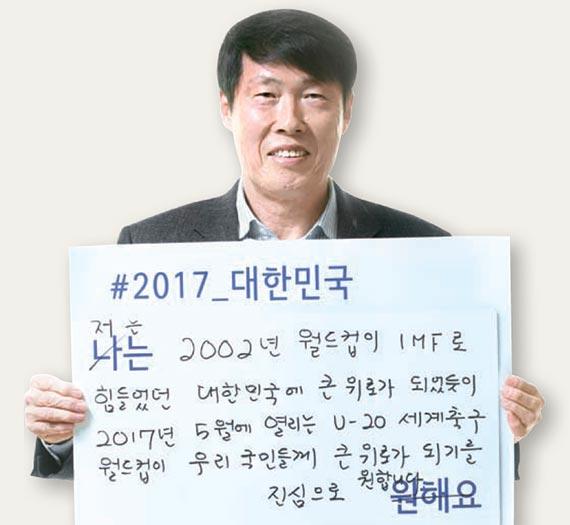 차범근(전 축구감독)