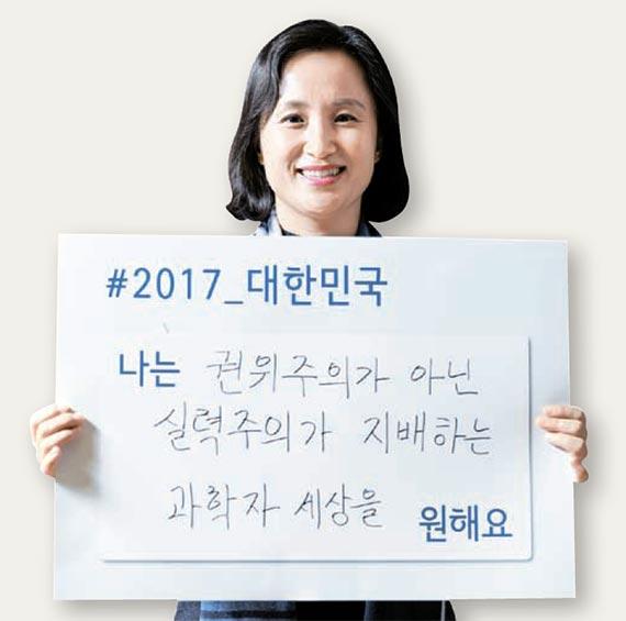 홍성주(한국기술정책연구원)