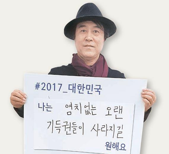 김원중(가수)