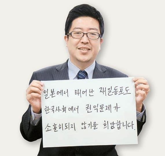 박유식(일본 교민)