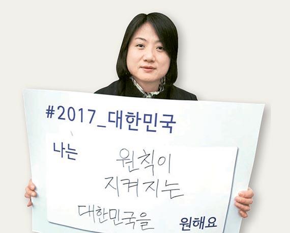 양미숙(부산 참여연대 사무차장)