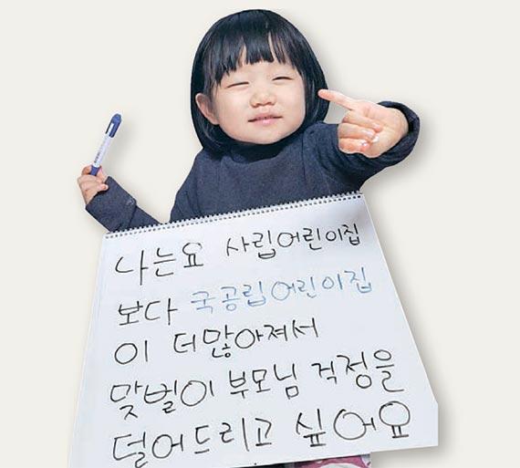 윤세미(25개월)