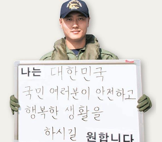 홍석인(청해부대 대위)
