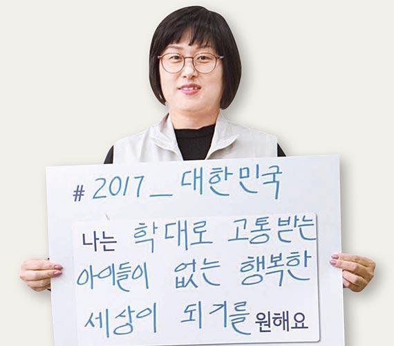 김정미(굿네이버스 사회복지사)