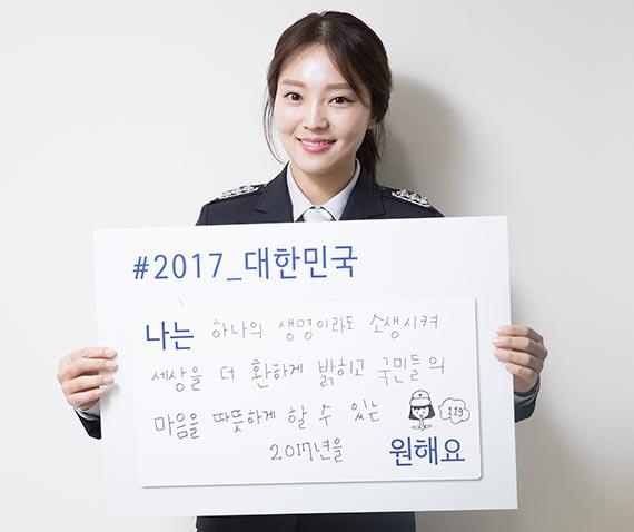 최유미씨(구급대원). [사진부]