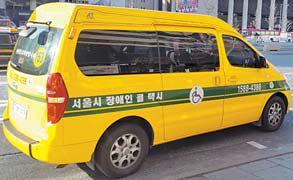 휠체어를 탄 채 탈 수 있는 장애인 콜택시 차량.