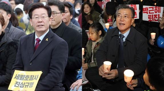 이재명 성남시장과 문재인 더불어민주당 전 대표 [사진 중앙일보]