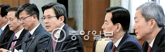 [사진] 5강 주재 대사 참석한 동북아 정세 대책 회의