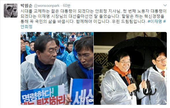 """박원순, 안희정·이재명 대선 출마에 """"우린 드림팀"""""""