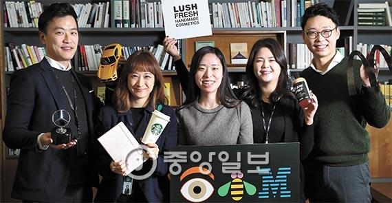 [취업과 창업] 행사 DJ, 튀는 아이디어 … 외국계 취업 필살기는 '현장 경험'