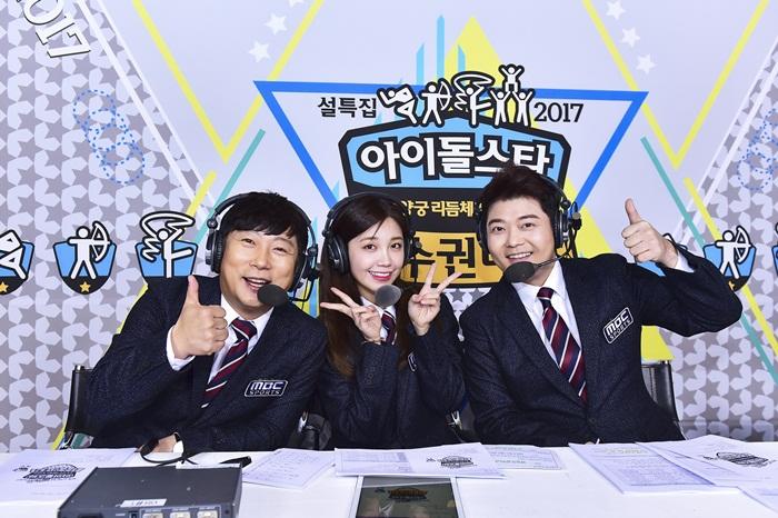 Đại Hội Thể Thao Idol 2017