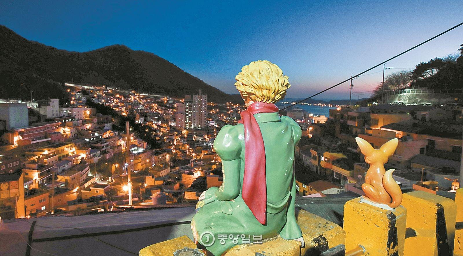 감천문화마을의 인기 포토존