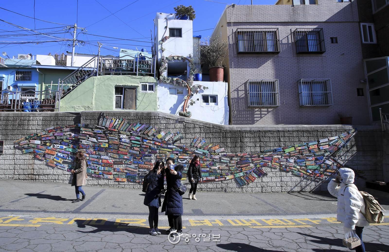 감천문화마을 초입에 있는 설치 예술품