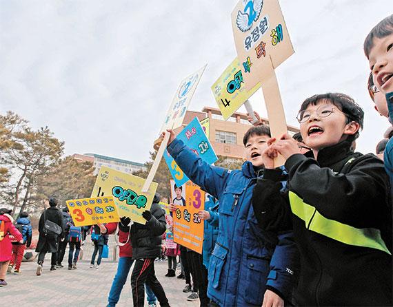 [사진] 대선 못잖은 초등 선거 열기