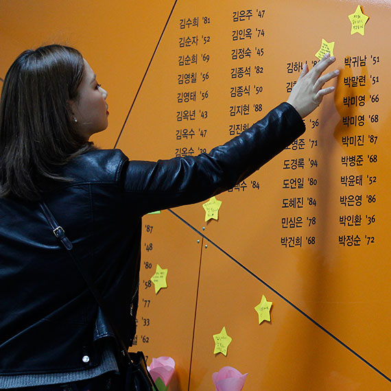 [사진] 대구지하철 참사 추모의 벽에 뜬 '별'