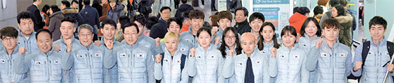 [사진] 삿포로 아시안게임 선수단 출국
