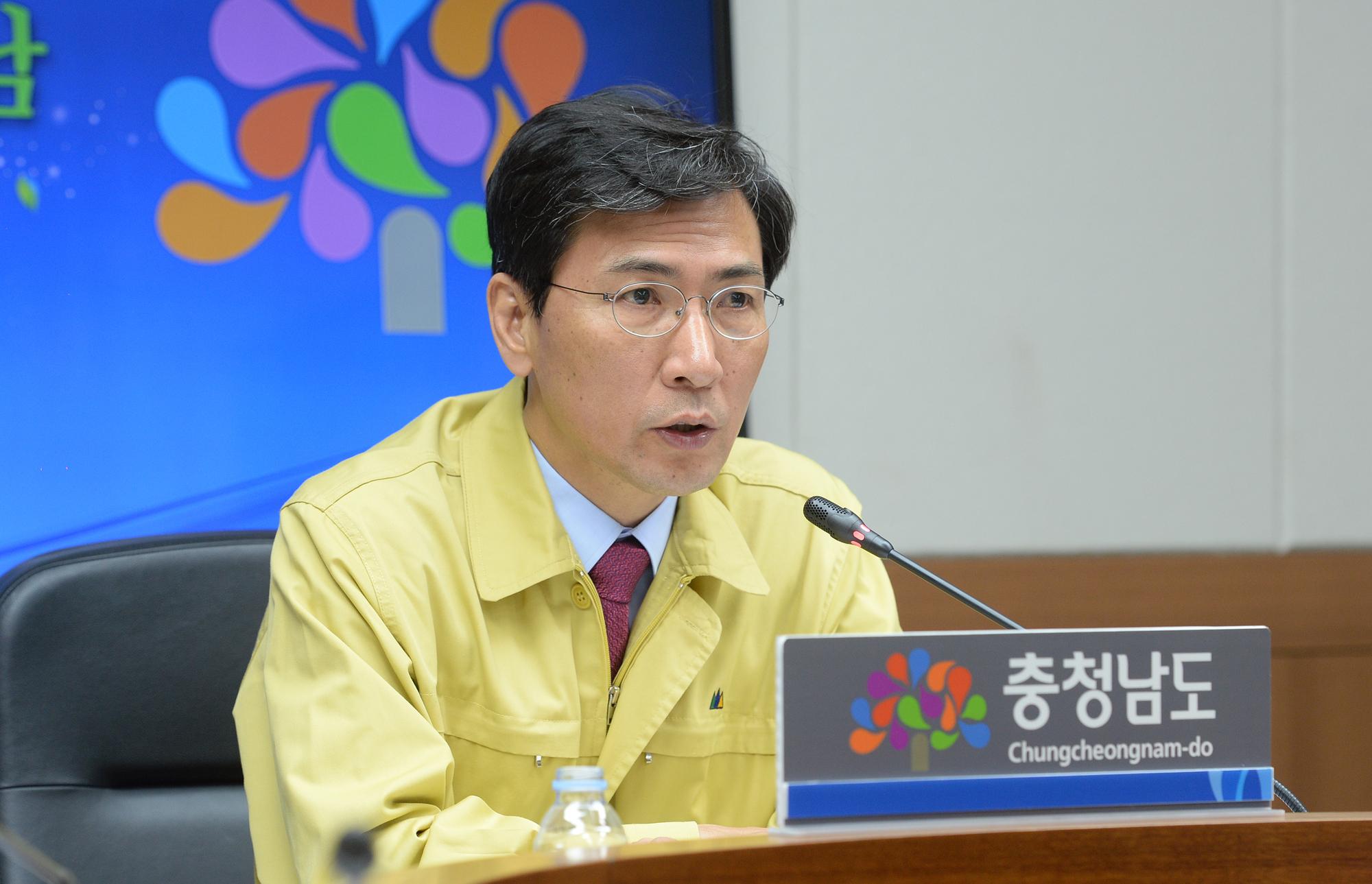 """안희정 """"박 대통령 '선의' 표현, 적절치 못해 죄송하다"""""""