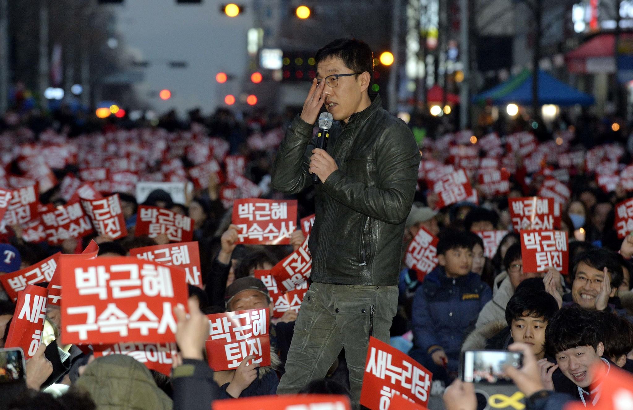 """""""김제동 죽이자"""" 박사모 막말에 김제동...""""사랑은 우리의 것이길"""""""
