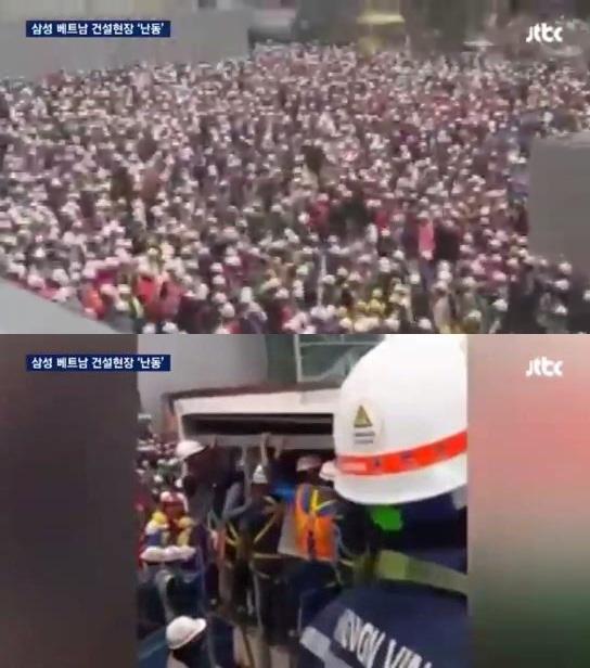 Image result for 베트남 삼성 디스플레이공장서 대규모폭동