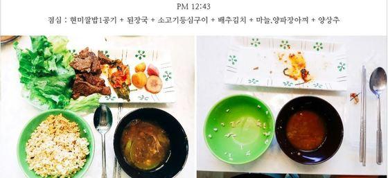 블로거 주혜(21)씨가 작성한 섭식장애 극복일기. 거식증을 앓았던 주혜씨는 하루 세끼 균형잡힌 식단을 남기지 않고 먹고 있다는 기록을 남긴다. [사진 주혜 블로그 캡처]