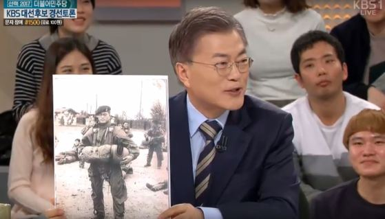 지난 20일 KBS가 주관한 더불어민주당 대선 예비후보 합동 토론회에서 문재인 후보가 특전사 시절 사진을 들고 설명하고 있다. [중앙포토]