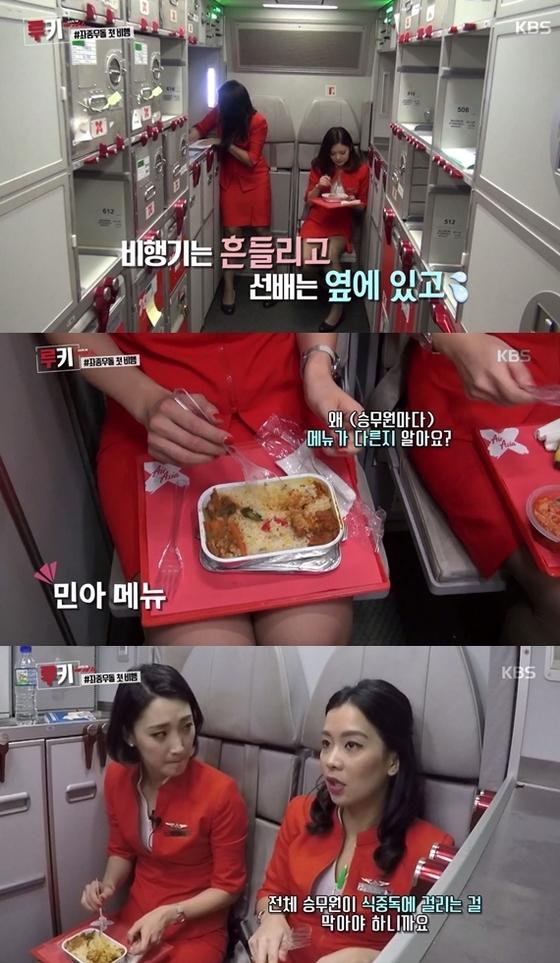 KBS2 리얼 다큐 '루키'