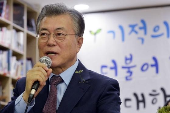 문재인 더불어민주당 전 대표. [중앙포토]