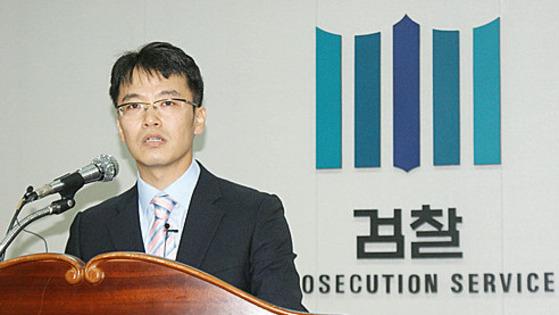 한웅재 중앙지검 형사8부장검사