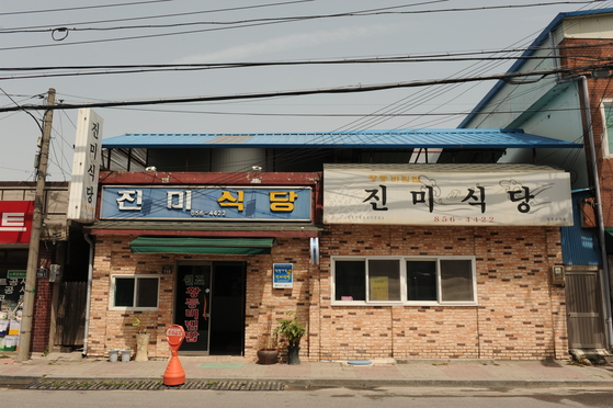 전북 익산 황등면에 자리한진미식당. 일흔을 넘긴 노포다.