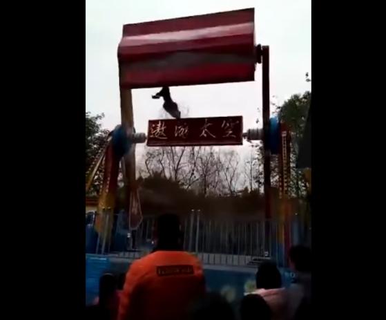 사진=유튜브 영상 캡처