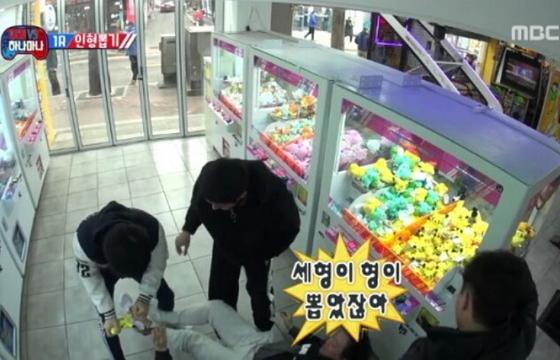 [사진 MBC '무한도전']
