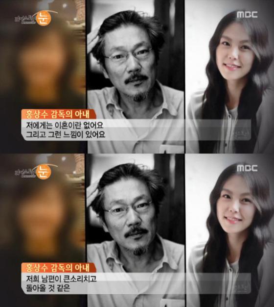 사진=MBC '리얼스토리 눈'