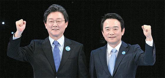 20일 바른정당 대선 후보자 경선토론에 참석한 유승민 의원(왼쪽)과 남경필 경기지사. [국회사진기자단]
