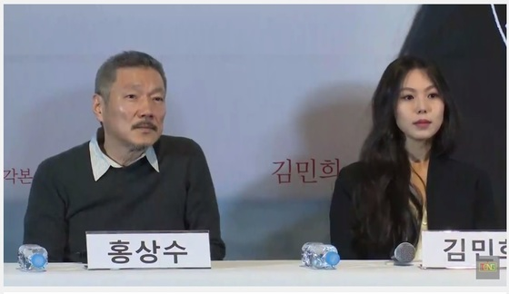 홍상수 감독(왼쪽)과 배우 김민희의 기자회견. 사진=유투브 캡처