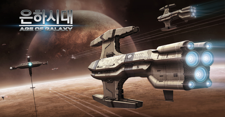 넥스트플로어, 나노인터렉티브에 전략적 투자…SF·전략 게임 개발