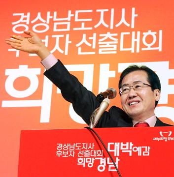 제 36대 경남지사 당선과 무상급식 논란