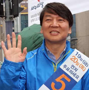 2013. 04. 24. 노원 병 국회의원 재보궐 선거 당선