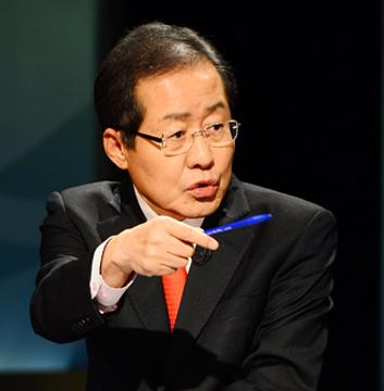 제 19대 대선 자유한국당 후보 홍준표