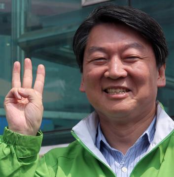 국민의당 창당과 4.13 총선 약진