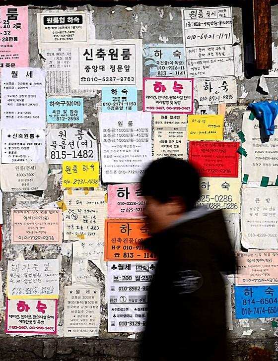 서울의 한 사립대 앞 건물 벽에 원룸과 하숙방을 광고하는 전단지가 빼곡하게 붙어 있다. [중앙포토]