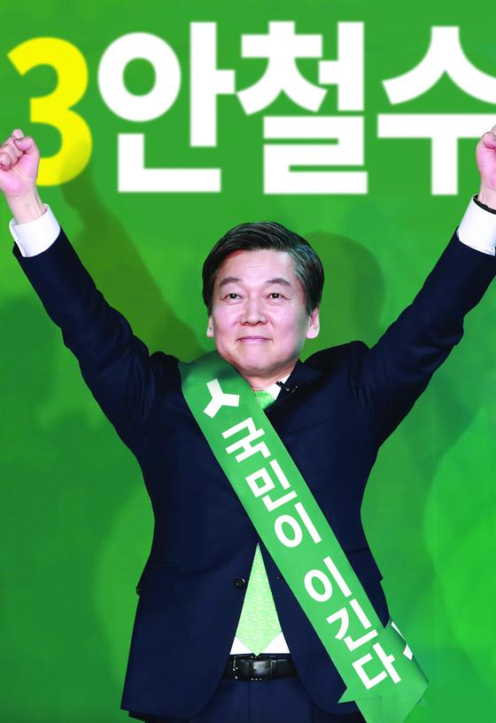安 선거 벽보, `광고천재` 이제석 작품 ..