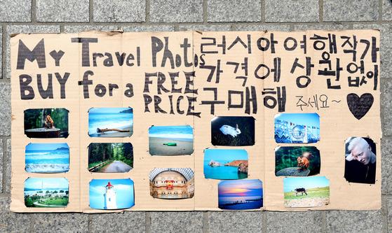 레라가 판매하는 사진들. 주로 블라디보스토크의 풍경이 담겨 있다. 김성룡 기자