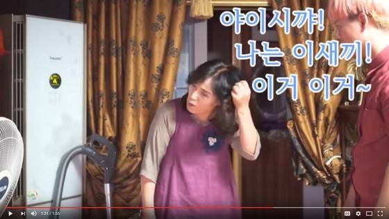 1인 방송 스타가 된 중·노년 여성들.'몰래 카메라' 영상에서 화내고 있는 박근미씨. [사진 유튜브 캡처]