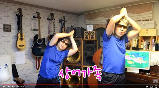 남편과 '상어가족 댄스'를 추는 홍삼인씨. [사진 유튜브 캡처]